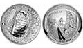 Лучшие монеты 2019года