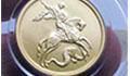 Что ждет рынок? монеты vs слитки
