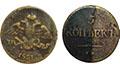 Аммиак и медь:  как чистить медные монеты