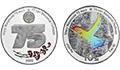 Монеты  Кыргызстана:  культура, история,  дизайн и технологии