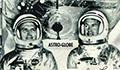 Монеты-космонавты  и космическая выгода