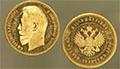 Выделка «донативных» золотых монет с датой «1896» в 1895году