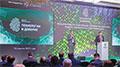 Цифровое будущее: технологии  и доверие
